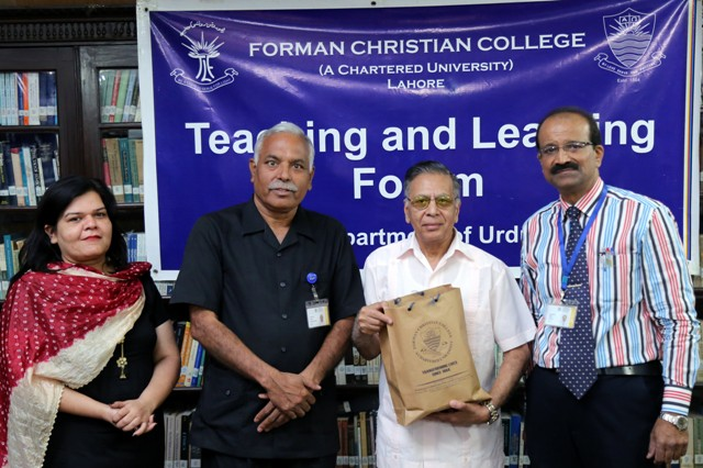 Department of Urdu holds a lecture on Rubaiyat-e-Sadequain: An Extension Lecture of TLF By Professor Mamun Aiman