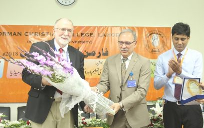 Department of Urdu organizes Forman Urdu Conference 2018