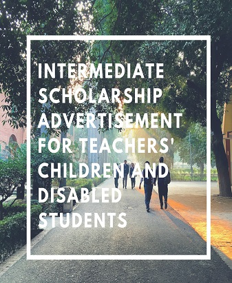 Government Scholarship for Teachers' Children and Disabled Intermediate Students