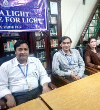 Department of Urdu holds An Interactive Workshop of TLF Urdu, FCCU